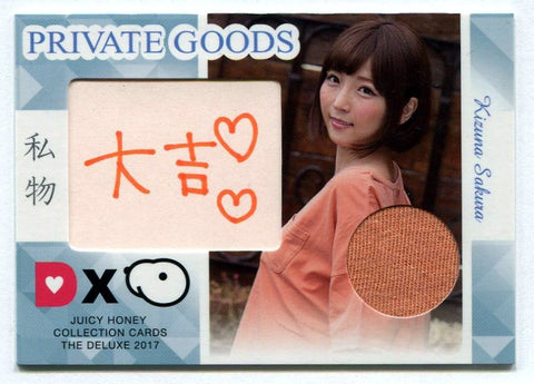 Juicy Honey Deluxe 2017 Kizuna Sakura Private Goods Message Costume Card #/20
