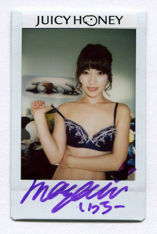 Juicy Honey Luxury Edition 2018 Masami Ichikawa Autograph Cheki Japanese AV Idol