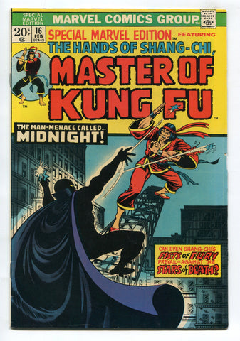 Special Marvel Edition #16 Shang-Chi MASTER OF KUNG FU VF High Grade 1974