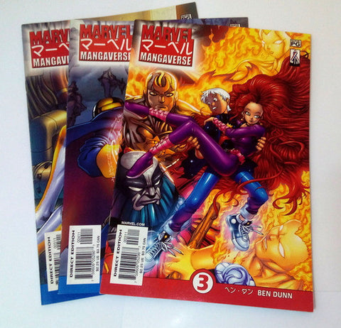 Marvel Mangaverse #3 4 5 lot Ben Dunn Inhumans Captain Captain Fantastic Four - redrum comics