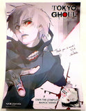 SDCC Anime Expo 2017 Tokyo Ghoul Movie Funimation 11x17 2-sided Movie Poster