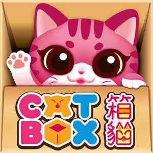 Cat Box - Quiche Games