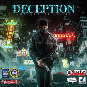 Deception: Undercover Allies (With Kickstarter Bonus Cards) - Quiche Games