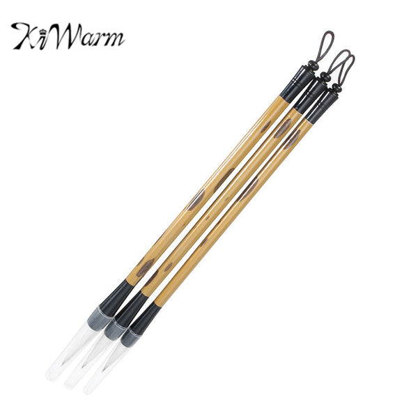 Chinese Calligraphy Brush Writing Pen Set