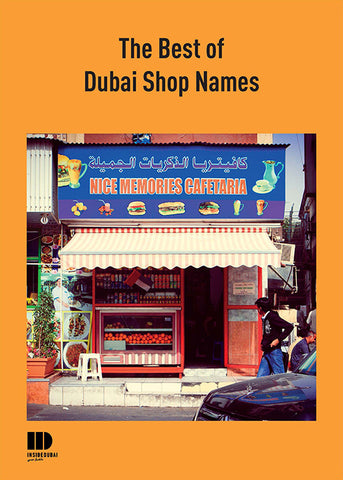 The Best of Dubai Shop Names
