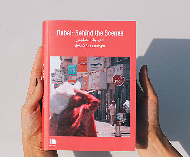 Dubai: Behind the Scenes