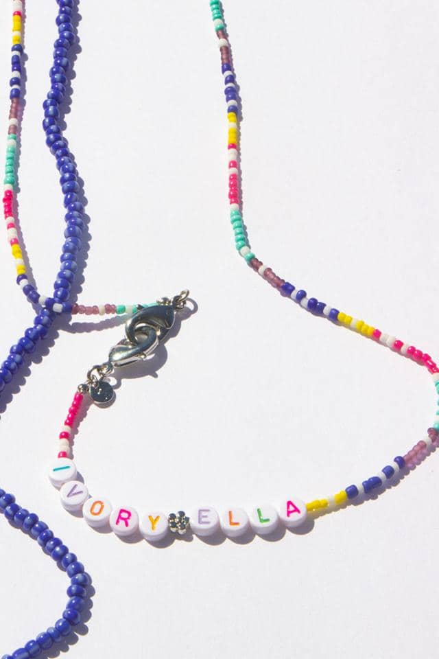 Rainbow Face Mask Beaded Chain