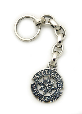 Circle logo with Nautical Star Key Chain