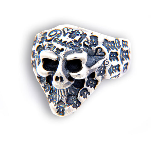 Small Graffiti Good Luck Skull Ring with B-Crown Stamps
