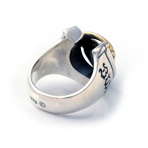 "Horseshoe Ring ""HEART with BANNER"" Top - Medium"
