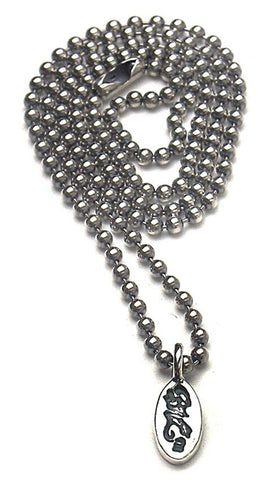 Ball Chain Silver 2.5 mm