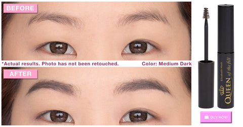 Elizabeth Mott's Queen Of The Fill Tinted Eyebrow Gel Before and After Model Photo