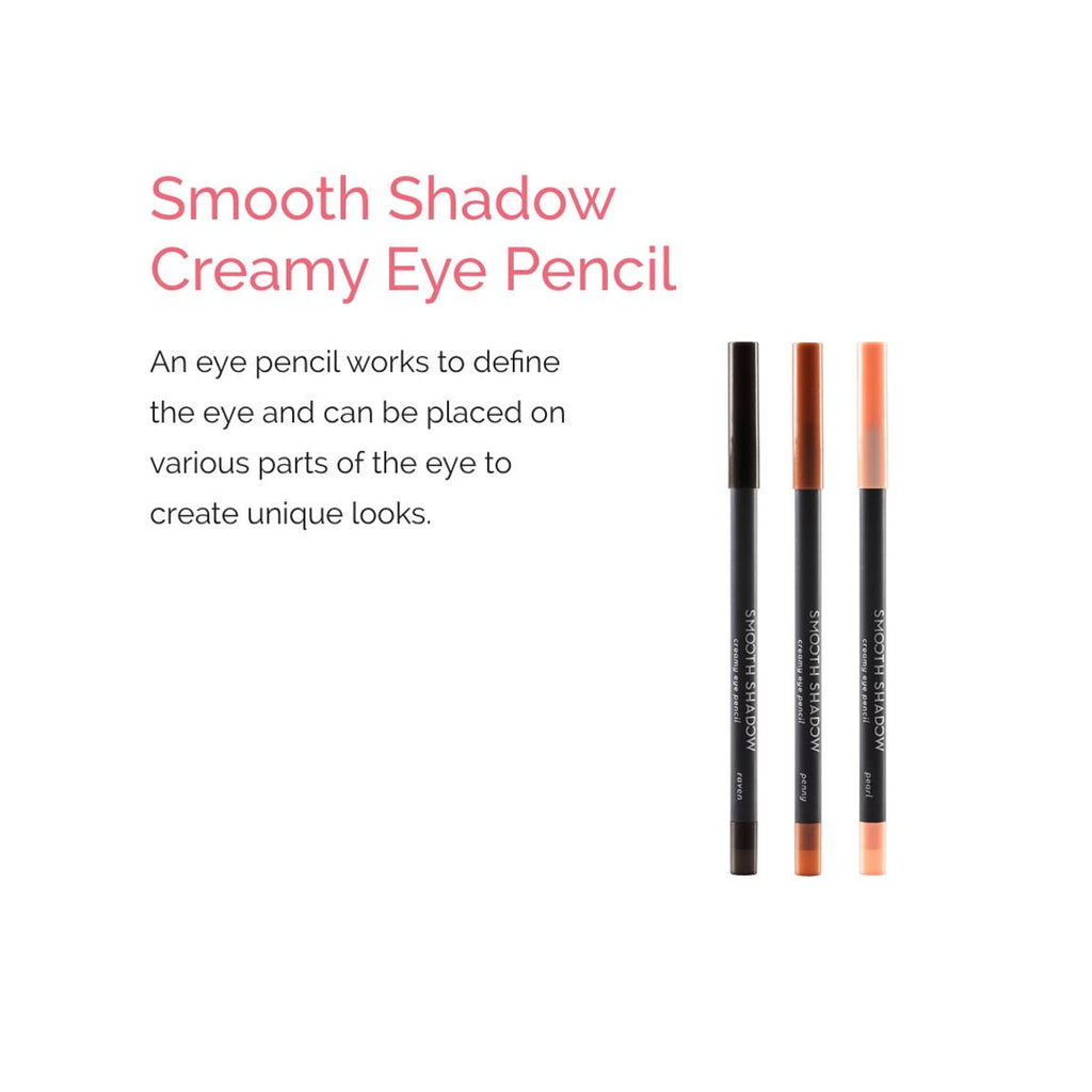 Smooth Shadow Eye Pencil
