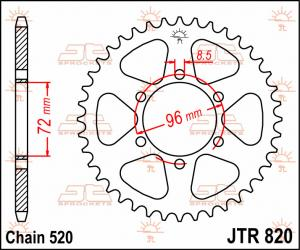 JTR 820 Rear Sprocket