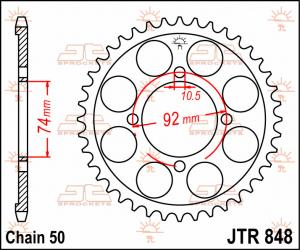 JTR 848 Rear Sprocket