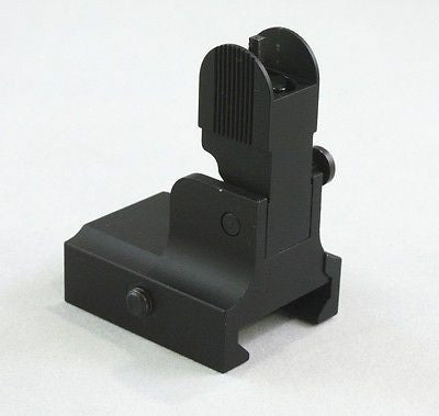 .223 TACTICAL FLIP UP FRONT SIGHT QD Attach Locking Button