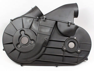 Polaris Inner Clutch Cover / Back Plate