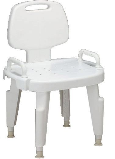 Default - Guardian Bath Seat With Arms