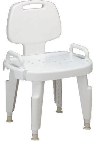 Guardian Bath Seat With Arms