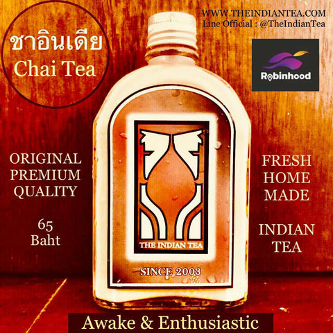 Project The Indian Tea Startup Partner with Robinhood 2021 in Bangkok (โปรเจกต์ ชาอินเดีย ในRobinhood ปี2564)