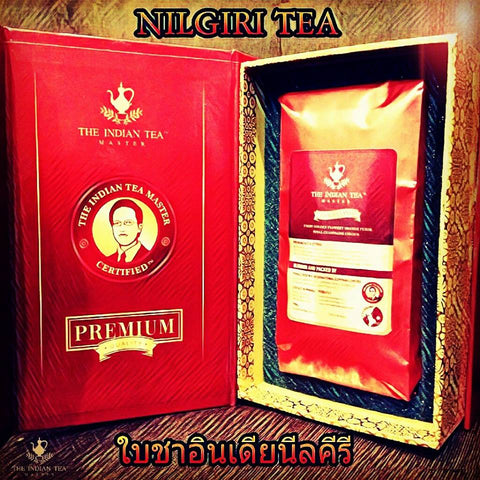 ใบชาอินเดียนีลคีรี  THE INDIAN NILGIRI BLACK TEA PREMIUM BY THE INDIAN TEA MASTER