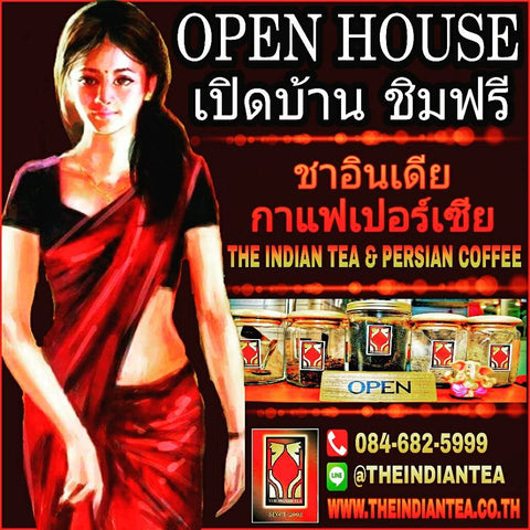 https://www.theindiantea.co.th/blogs/news/the-indian-tea-open-house