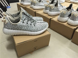 ADIDAS YEEZY BOOST 350 (ORIGINALS LOW)