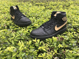 "AIR JORDAN 1 (BLACK HISTORY MONTH 2017 ""BHM"")"