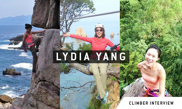 Dynamite Starfish Climber Interview Lydia Yang