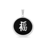 Genuine Natural Black Onyx Circular Shaped Lucky Pendant .925 Sterling Silver