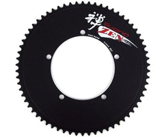 Sugino BIG Zen chainring (59-66t)