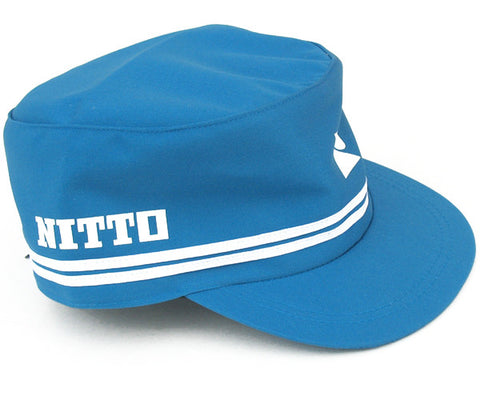Nitto factory worker hat
