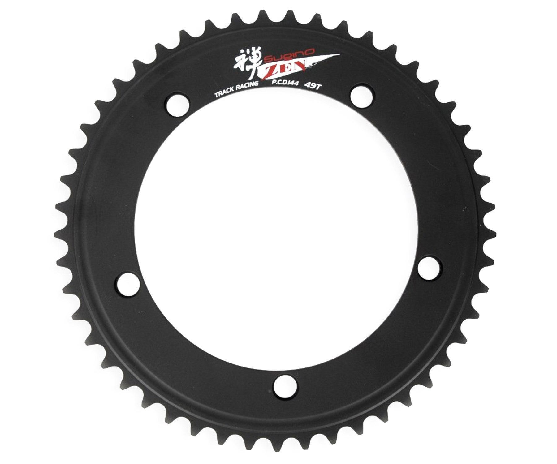 SUGINO ZEN 144 CHAINRINGS BLACK 46T or 47T or 48T