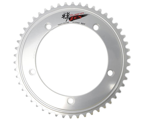 Sugino Zen chainring - silver - Retrogression