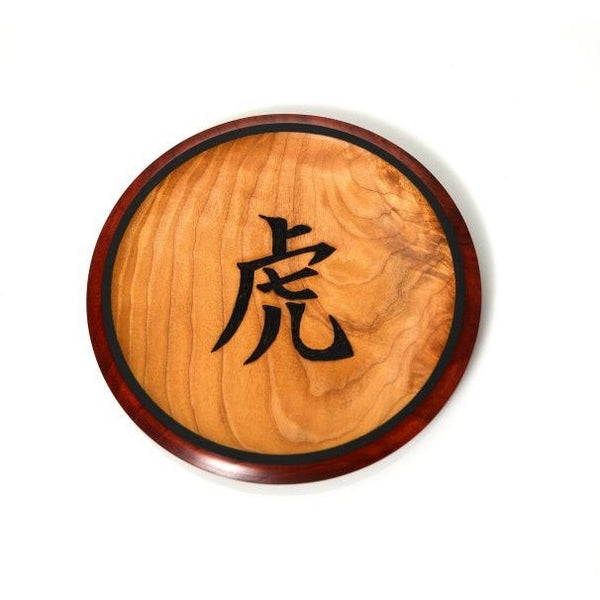 TIGER DESIGN MAPLE PLATE OR TRIVET