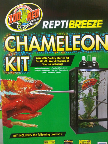 Repti Breeze Chameleon Kit