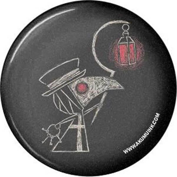 Plague Seeker | PIN