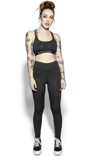 Black Stripe Active | LEGGINGS