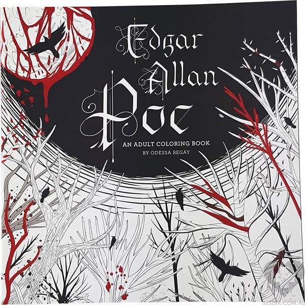 Edgar Allan Poe | An Adult Coloring BOOK