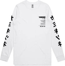 A Tale Of Horror | LONG SLEEVE TEE