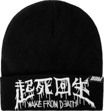 Wake From Death | BEANIE