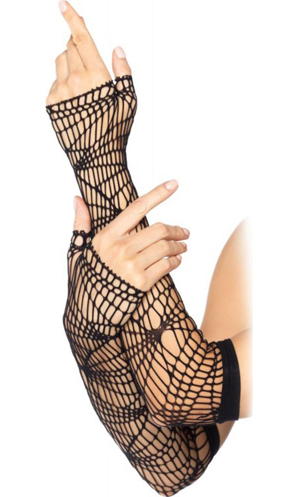Distressed Net | ARM WARMERS