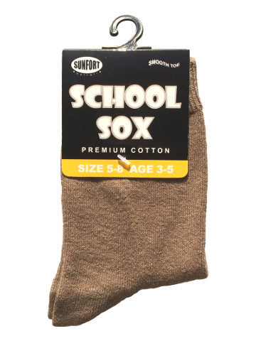 Kids crew socks, LIGHT BROWN