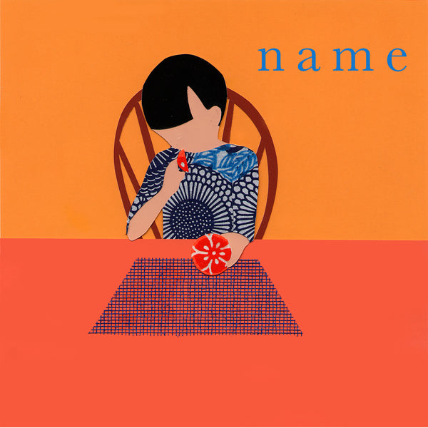 ORANGE custom name print