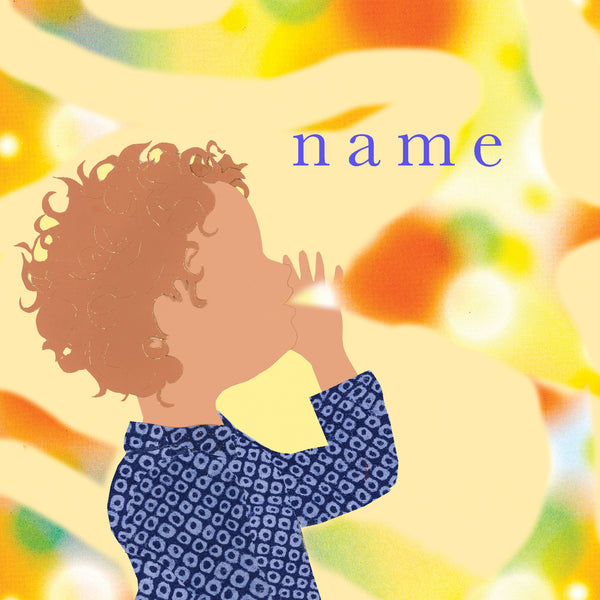 SING custom name print