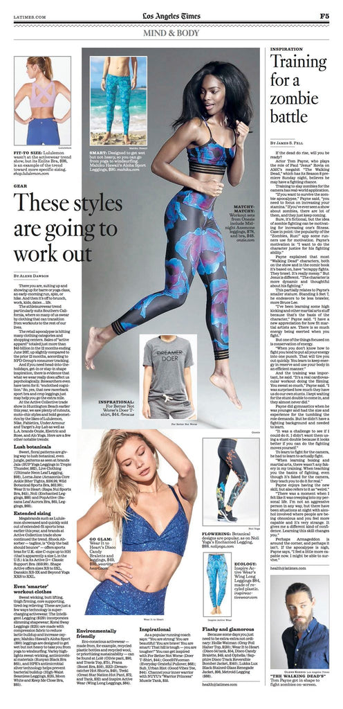 FBNW Los Angeles Times Athletic Workout Apparel Trend