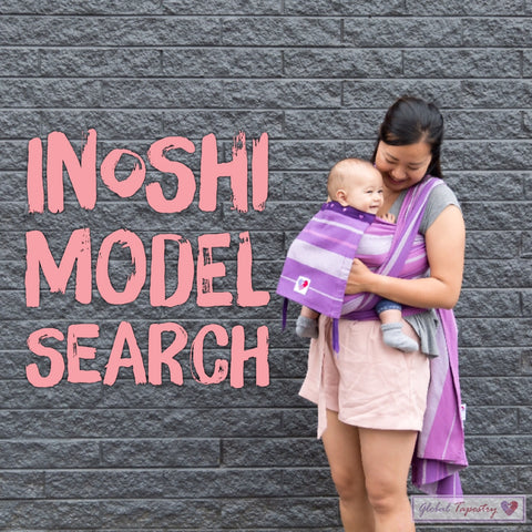 Global Tapestry - Inoshi Model Search