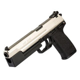 HK USP Elite Match Weight (Steel)