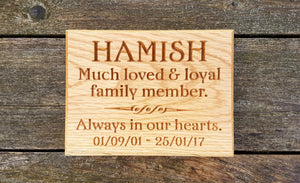 Memorial & Commemorative Plaques - Small - 200 x 150mm - Bramble Signs Engraved Wall Mounted & Freestanding Oak House Signs, Plaques, Nameplates and Wooden Gifts