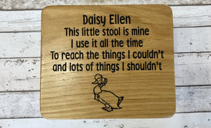 Childrens Poem Stool Engraved With Cartoon Duck
